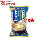 味わうおみそ汁 とうふ 10.5g ×10個