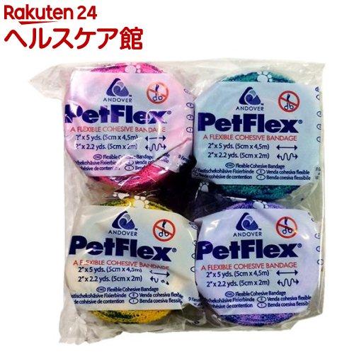ペットフレックス ペットパック 4色セット(1セット)