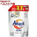 アタックZERO 洗濯洗剤 詰め替え 特大サイズ(1350g...