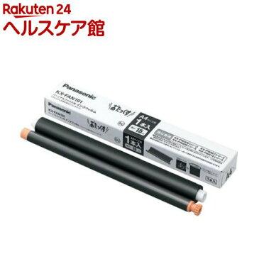 パナソニック パーソナルファックス おたっくす用 普通紙ファックス用インクフィルム KX-FAN191(1本入)【パナソニック】