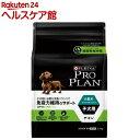 プロプラン 超小型犬・小型犬 子犬用(2.5kg)【プロプラン(ProPlan)】[ドッグフード]