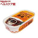 ケンコーコムで買える「ちょうした とろにしん蒲焼(100g【ちょうした】」の画像です。価格は165円になります。