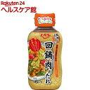 エバラ 回鍋肉のたれ(230g)【エバラ】