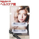ディー・アップ アイラッシュ ローラコレクション 03 SEXY(2組入)【ディーアップ(D.U.P)】