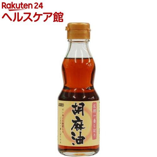 ムソー 圧搾一番しぼり胡麻油(165g)