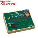 明治 チョコレート効果 カカオ72%(26枚入)【more3