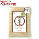オーサワ 有機栽培米 玄米 九州産(2kg)【spts4】【オーサワ】