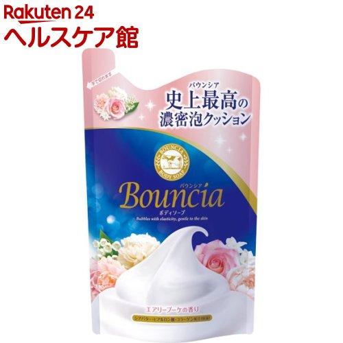バウンシアボディソープエアリーブーケの香り詰替用
