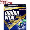 アミノバイタル プロ(30本入)【1_k】【アミノバイタル(AMINO...