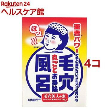 毛穴撫子 重曹つるつる風呂(30g*4コセット)【毛穴撫子】