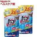 トップ クリアリキッド 洗濯洗剤 液体 詰め替え ウルトラジャンボサイズ(1900g*2袋セット)【トップ】