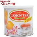 名糖 レモンティー(720g)【名糖産業】
