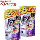 トップ クリアリキッド抗菌 洗濯洗剤 液体 詰め替え ウルトラジャンボサイズ(1900g*2袋セット)【トップ】