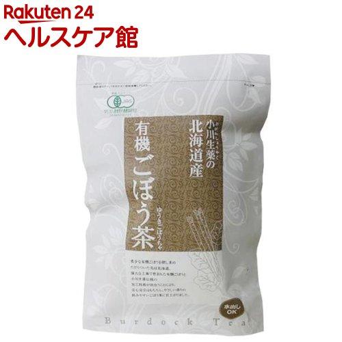 小川生薬 有機ごぼう茶 41445(1.5g*30袋入)