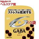 メンタルバランスチョコレート ギャバ(GABA) ビター(5