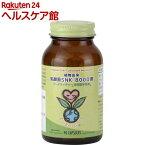 フードネイチャー 無精製栄養素 植物由来 乳酸菌SNK 8000億(90粒)【フードネイチャー】【送料無料】