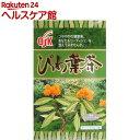 ビワ葉茶 160g(5gX32袋)(160g(5g*32袋)...