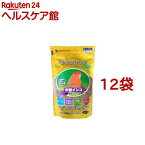 マイフレンド 皮つき 中型インコ(700g*12コセット)【マイフレンド(ペット)】