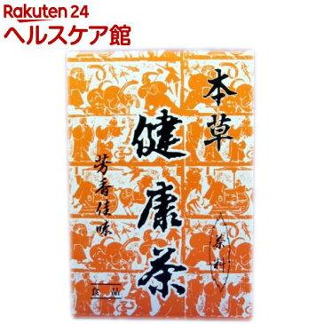 本草健康茶 芳香佳味(12g*24包入)【more20】【本草】