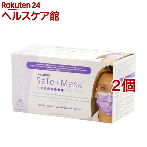 衛生マスク・フェイスシールド, 大人用  2011M(502)