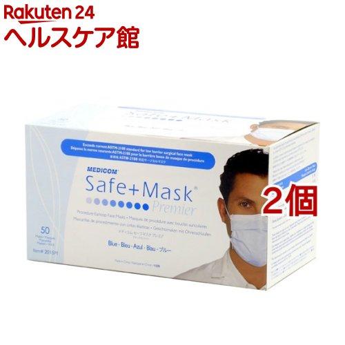 衛生マスク・フェイスシールド, 大人用  2015M(502)