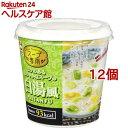 旭松 カップ スープ春雨 白湯風(25g*12コ)