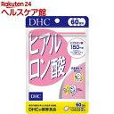 DHC ヒアルロン酸 60日分 120粒 (ヒアルロン酸150mg、スクワレン、ライチ種子エキス、ビタミンB2)