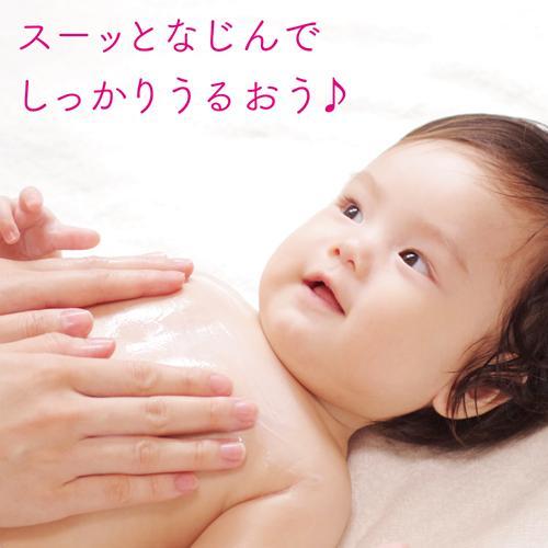 メリーズスキンケアベビーローションポンプ(300ml)【メリーズ】[赤ちゃん肌ケア肌肌に優しい保湿弱酸性新生児]
