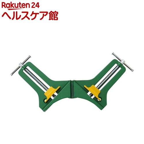 SK11コーナークランプSKC-1(1コ入) SK11