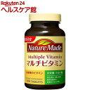 ネイチャーメイド マルチビタミン(100粒入)【nmsk】【...