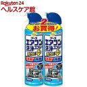 エアコン洗浄スプレー 防カビプラス 無香性(420mL*2)