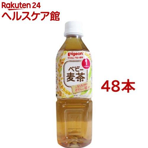 授乳用品・ベビー用食事用品, 離乳食・ベビーフード  R(500ml48)