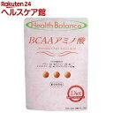 BCAAアミノ酸 360粒