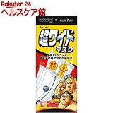 クリーンエイド 超ワイドマスク(7枚入)【クリーンエイド】[花粉対策 風邪対策 予防]