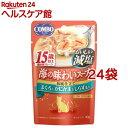 コンボ キャット 海の味わいスープ おいしい減塩 15歳以上 まぐろかにかましらす添え(40g*24コセット)【コンボ(COMBO)】