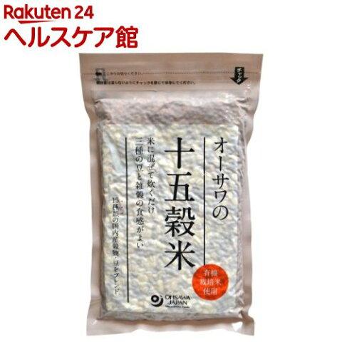 オーサワの十五穀米(300g)【オーサワ】