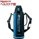 象印 ステンレスクールボトル 1.0L SD-FB10-AJ ブルーストライプ(1個)【象印(ZOJIRUSHI)】 1