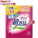 ポイズ 肌ケアパッド 吸水ナプキン 超スリム 安心の中量用 60cc(34枚入*3袋セット)【ポイズ】