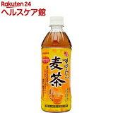 サンガリア すばらしい麦茶(500mL*24本入)