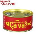 岩手県産 サヴァ缶 国産サバのパプリカチリソース味(170g...