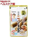 あじかん 国産焙煎ごぼう茶(ティーバッグ)(20g(1g*20包))【あじかん】
