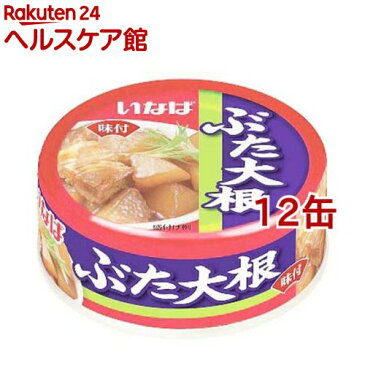 いなば ぶた大根(80g*12コ)