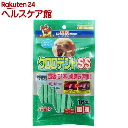 クロロデントスティック SS(16本入)【ドギーマン(Doggy Man)】