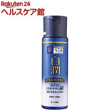 肌ラボ 白潤プレミアム 薬用浸透美白化粧水(170mL)【肌研(ハダラボ)】