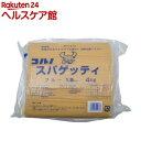 コルノ スパゲッティ ブルー 1.9mm(4kg)【コルノ】【送料無料...