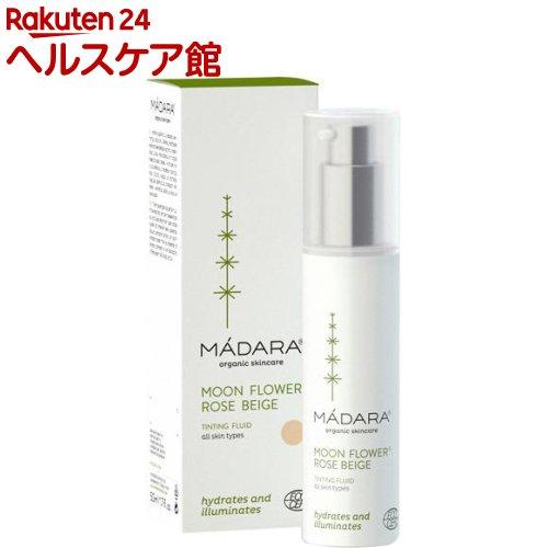 スキンケア, 乳液・ミルク  (50ml)MADARA()