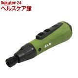 SK11 充電式デュアルドライバー SDV-DUO-DG/BK(1個)【SK11】