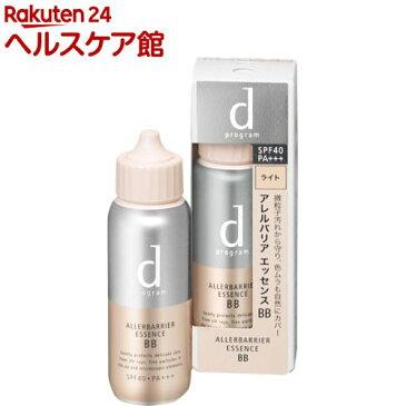 資生堂 d プログラム アレルバリア エッセンス BB ライト(40mL)【d プログラム(d program)】【送料無料】