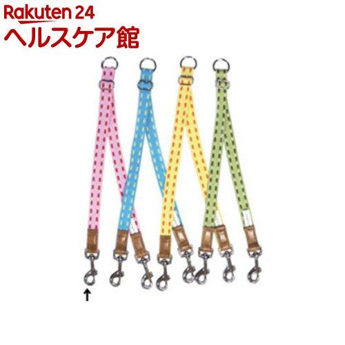 サイド ステッチ 2頭引きリード SS 1 ピンク(1コ入)