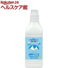 洗濯用フィトンα(1000ml)